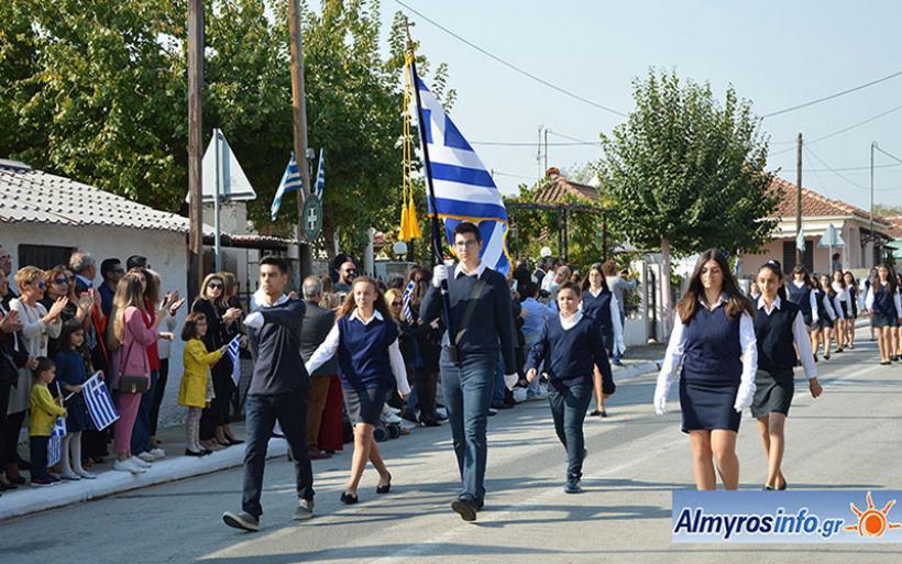 Οι εκδηλώσεις και η παρέλαση για την 28η Οκτωβρίου στην Ευξεινούπολη (φωτο)