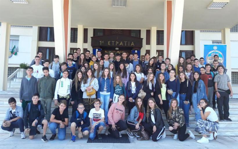 Επίσκεψη του Γυμνασίου Ευξεινούπολης στην 1η Στρατιά στη Λάρισα