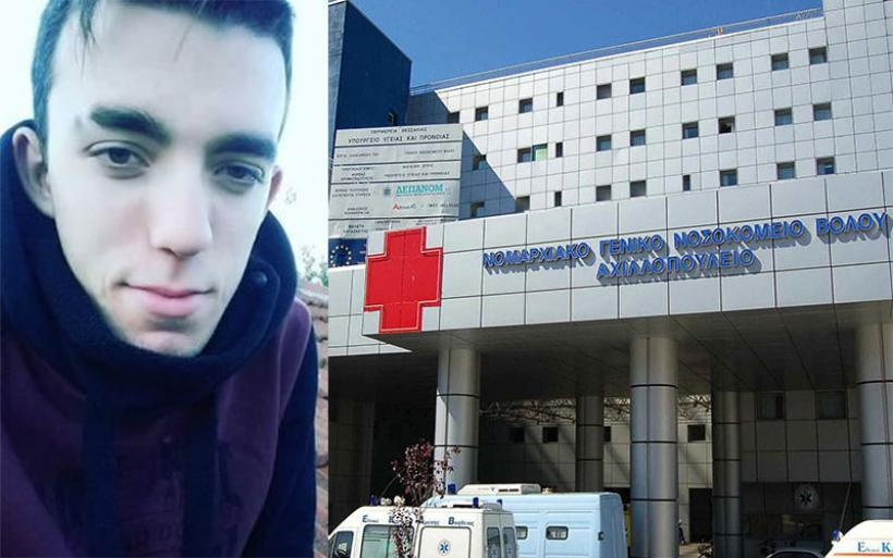 Βόλος: Έχασε την μάχη για ζωή ο 22χρονος δικυκλιστής