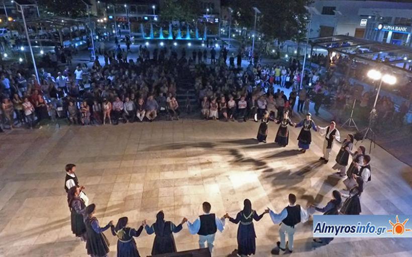 ...συνεχίζονται οι καλοκαιρινές πολιτιστικές εκδηλώσεις του Δήμου Αλμυρού