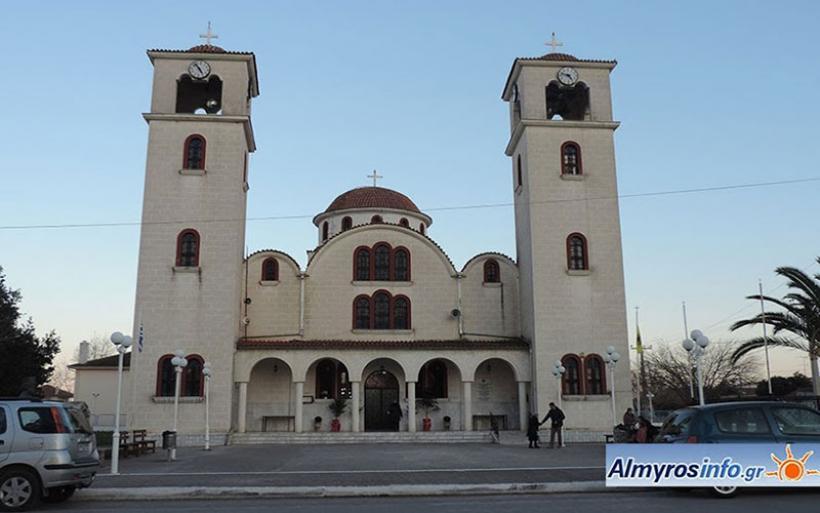 Έλευση αντιγράφου της εικόνος της Παναγίας Δοχειαρίτισας στον Ιερό Ναό Ευξεινουπόλεως
