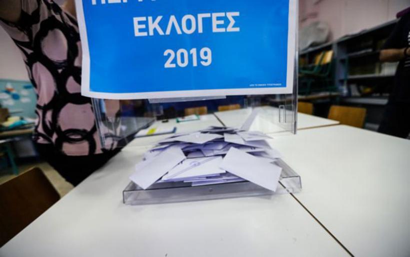 ΣΥΡΙΖΑ 93,7% στο πρώτο εκλογικό αποτέλεσμα της Μαγνησίας - Στις φυλακές Κασσαβέτειας