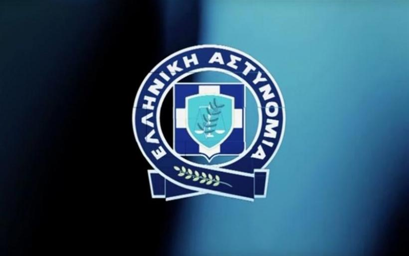 Καθορισμός «ημέρας ακρόασης πολιτών» από την Ελληνική Αστυνομία στη Θεσσαλία