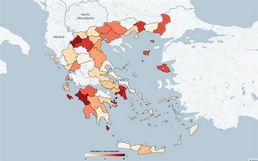 Κορονοϊός Ελλάδα: Αυτοί είναι οι έντεκα νομοί χωρίς κρούσματα