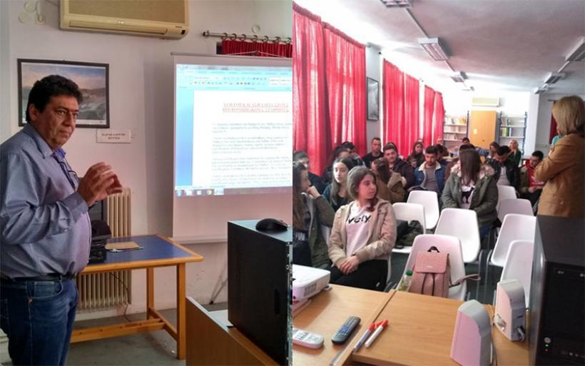 ΕΠΑΛ Αλμυρού: Ενημερωτική εκδήλωση στο πλαίσιο της μαθητείας