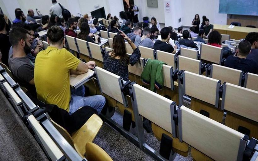 Φοιτητικό επίδομα: Πως και πότε θα υποβάλετε αίτηση για τα 1.000 ευρώ