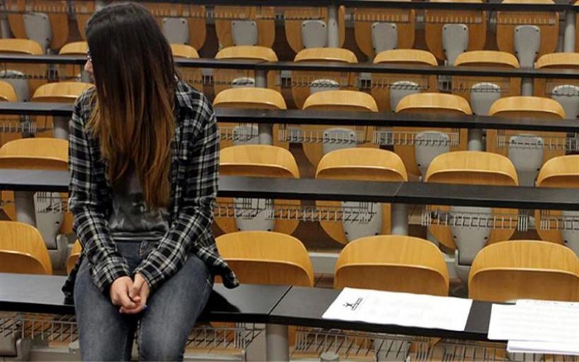 Φοιτητικό επίδομα: Λήγει η προθεσμία για τις αιτήσεις - Ποια τα κριτήρια και οι προϋποθέσεις