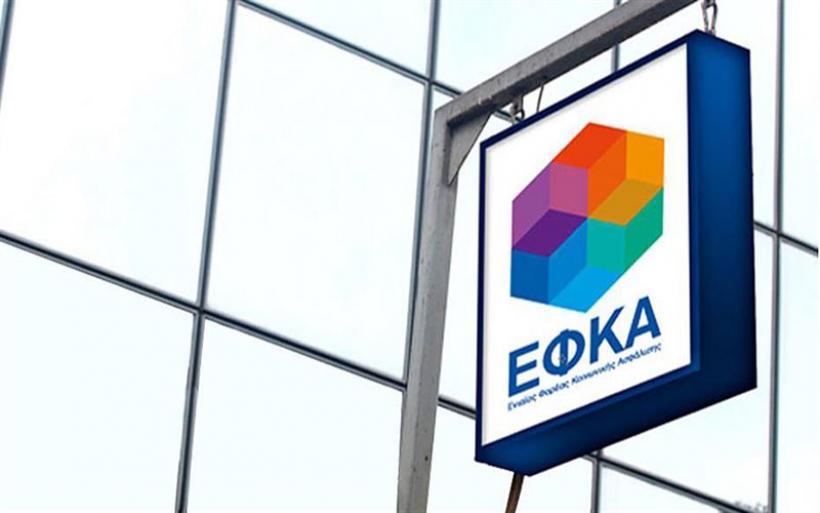 Επίδομα 534 ευρώ: Οι παρατάσεις και οι νέες προθεσμίες για αιτήσεις