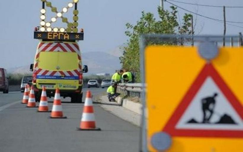 Προσωρινές κυκλοφοριακές ρυθμίσεις, λόγω εργασιών κατασκευής πλευρικού Σταθμού Διοδίων στον Κόμβο Βελεστίνου