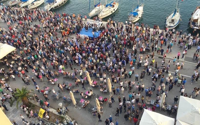 Συλλαλητήριο για τη Μακεδονία στην παραλία του Βόλου