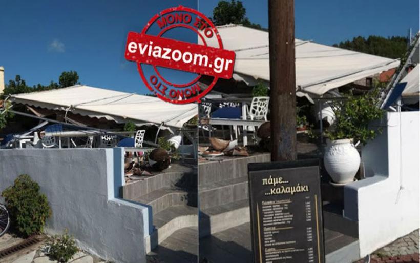 Εύβοια: Κατεδάφισαν ψητοπωλείο... για λόγους ανταγωνισμού