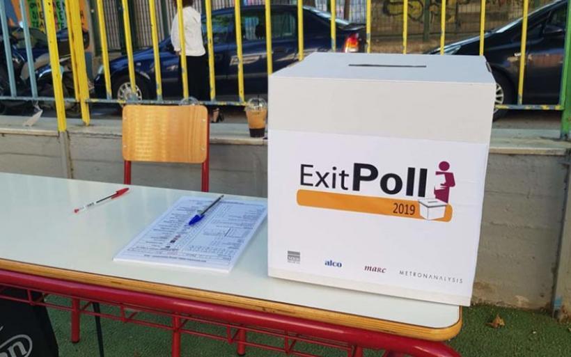 Exit poll τεσσάρων μεγάλων εταιρειών σε Βόλο, Αλμυρό και Σούρπη
