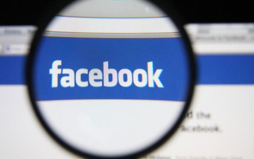 Facebook: Νέος ιός 'χακάρει' τα προφίλ των χρηστών