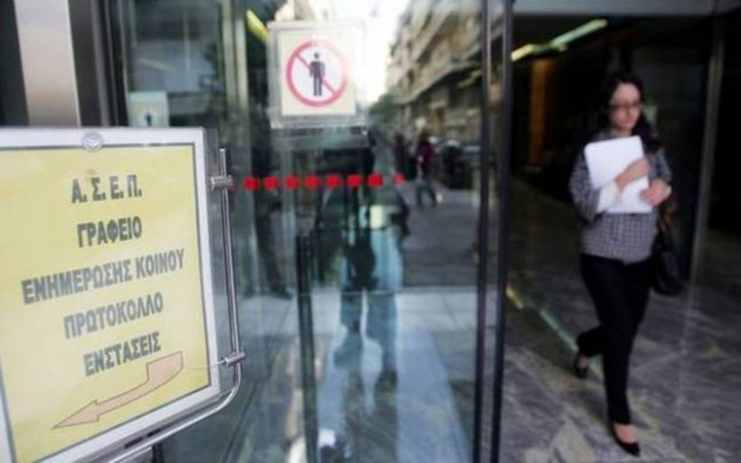 ΑΣΕΠ: Μεγάλη προκήρυξη για 5.000 μόνιμες προσλήψεις