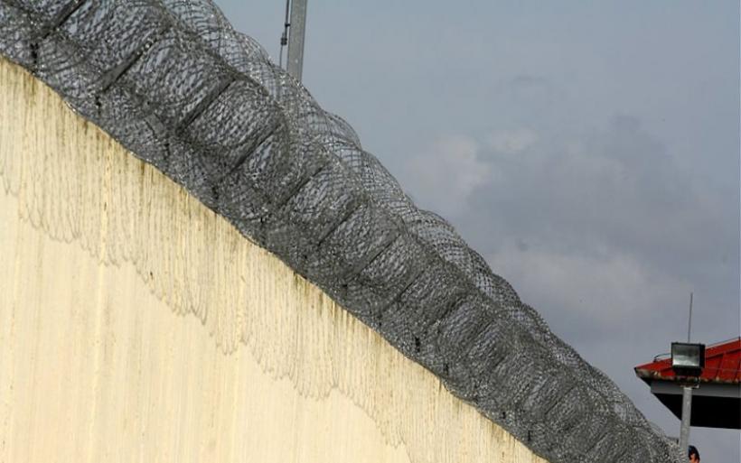 Φυλακές Τρικάλων: Κρατούμενος επιτέθηκε σε σωφρονιστικό υπάλληλο