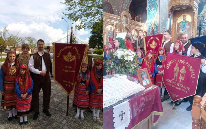 Στις εκδηλώσεις μνήμης για τον Θρακικό Ελληνισμό ο Φιλοπρόοδος Σύλλογος Νέας Αγχιάλου