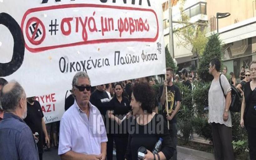 Ξεκίνησε η πορεία στη μνήμη του Παύλου Φύσσα -Στην κεφαλή οι γονείς του, συμμετέχουν 2.000 πολίτες
