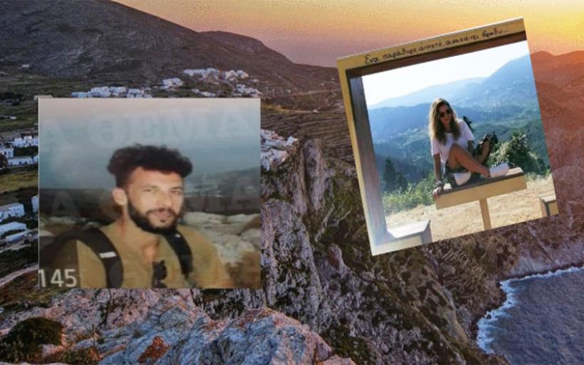 Εγκλημα στη Φολέγανδρο: Ενώπιον ανακριτή μετά το εξιτήριο ο καθ' ομολογία δολοφόνο της Γαρυφαλλιάς