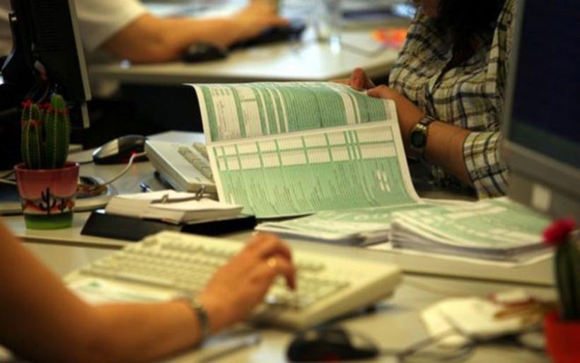 Τέλος χρόνου στις 26 Φεβρουαρίου για σειρά φορολογικών υποχρεώσεων