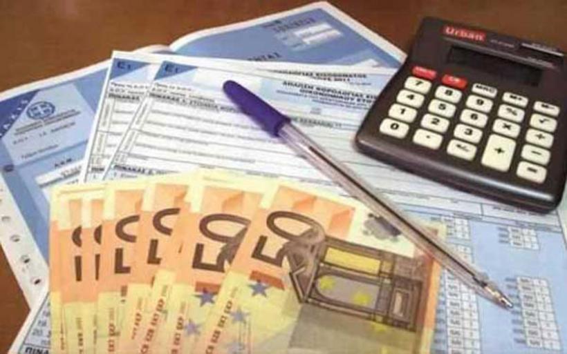 Φορολογικές δηλώσεις: Η κατάργηση των απαλλαγών έσβησε τις επιστροφές