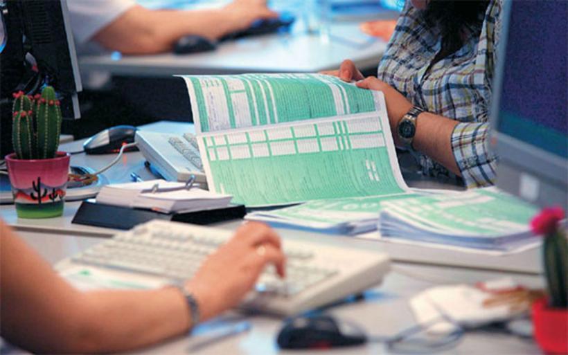 Τέλος και οι αναδρομικοί έλεγχοι για τα εμβάσματα πριν το 2011