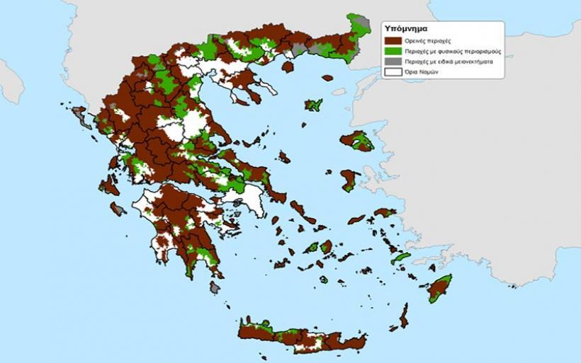 Ο Δήμος Αλμυρού στις μειονεκτικές περιοχές για τις εξισωτικές αποζημιώσεις