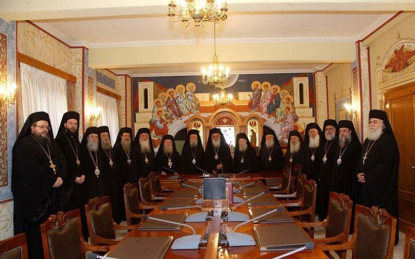 Ιερά Σύνοδος: Δεν συζητάμε με την κυβέρνηση τον διαχωρισμό Εκκλησίας- Κράτους