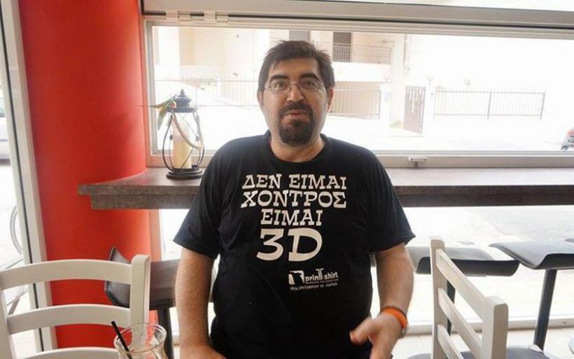 Kαταγγελία πρώην μέλους των ΑΜΑΝ ότι η εφορία κατέσχεσε παράνομα την αναπηρική σύνταξή του