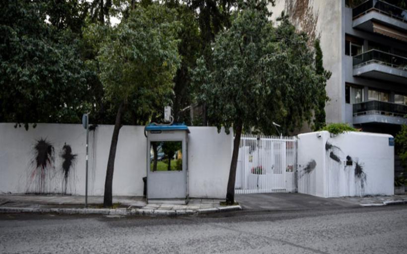 Καταδρομική επίθεση του Ρουβίκωνα με μπογιές στο σπίτι του Αμερικανού πρέσβη, για τον Κουφοντίνα