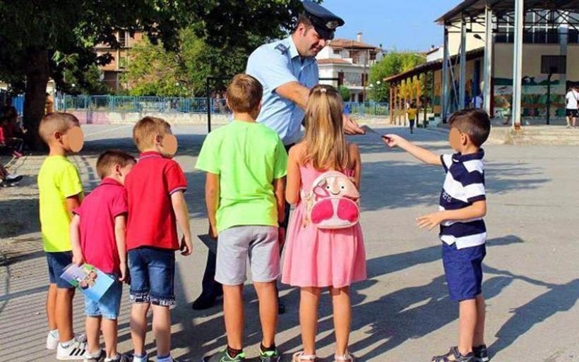 Ενημερωτικά φυλλάδια διανεμήθηκαν από αστυνομικούς σε γονείς και μαθητές δημοτικών σχολείων  της Περιφέρειας Θεσσαλίας