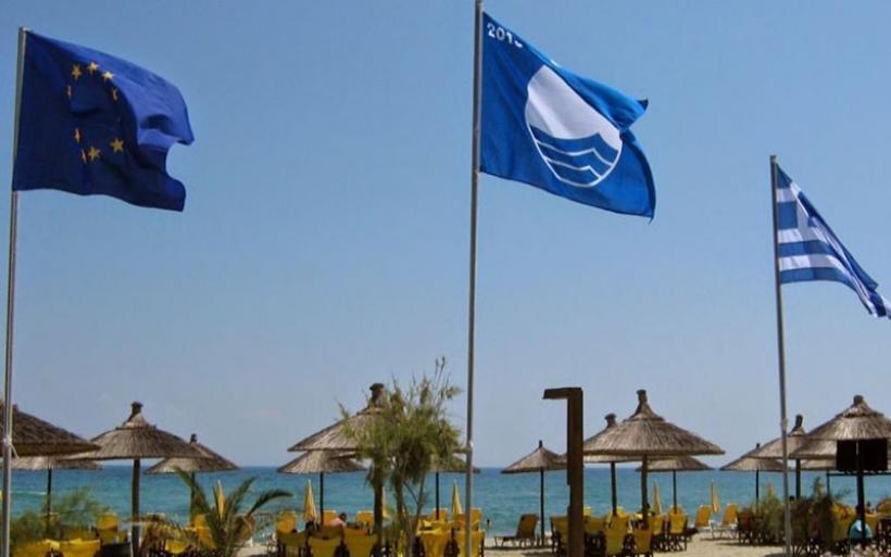15 Γαλάζιες Σημαίες σε ακτές της Μαγνησίας και των Σποράδων το 2020