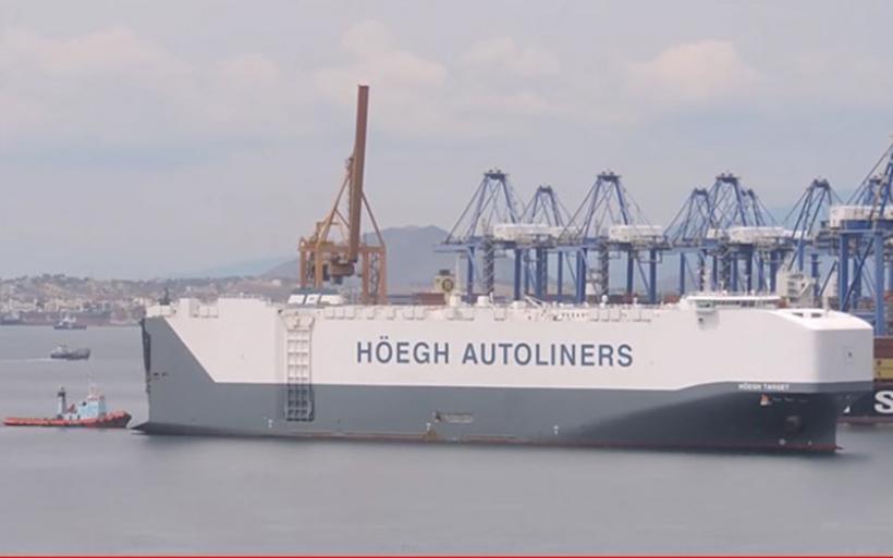 Στον Πειραιά το μεγαλύτερο πλοίο μεταφοράς αυτοκινήτων στον κόσμο