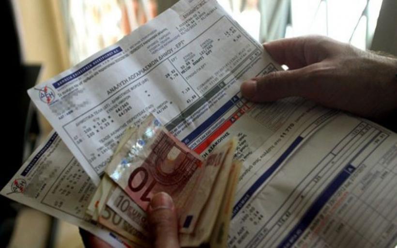 ΔΕΗ: Τετραπλασιάστηκαν οι αιτήσεις για ρύθμιση οφειλών - Τα ποσά των δόσεων και η διαδικασία έγκρισης