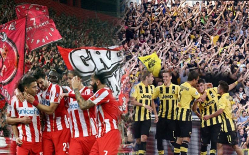 Champions League: Ολυμπιακός και ΑΕΚ για πρόκριση και... βαθμούς