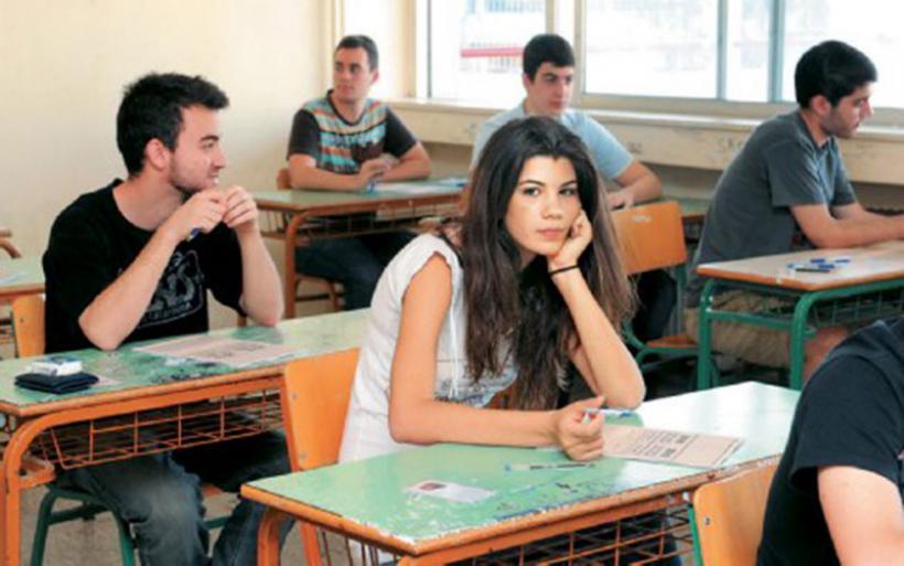 Πρεμιέρα αύριο για τις Πανελλήνιες -Ολα όσα πρέπει να γνωρίζουν οι μαθητές