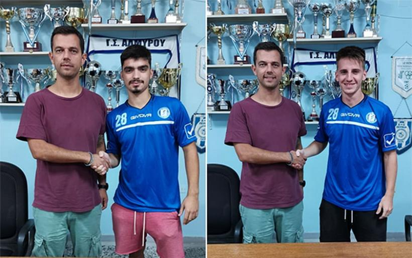 Την έναρξη συνεργασίας με τους ποδοσφαιριστές Γ. Κουτσούκη και Π. Χρηστίδη ανακοίνωσε ο ΓΣΑ