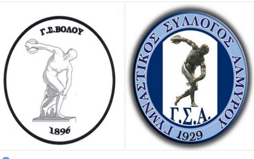 Γ.Σ. Βόλου -  Γ.Σ. Αλμυρού σήμερα για την 3η αγωνιστική της Α1 ΕΣΚΑΘ