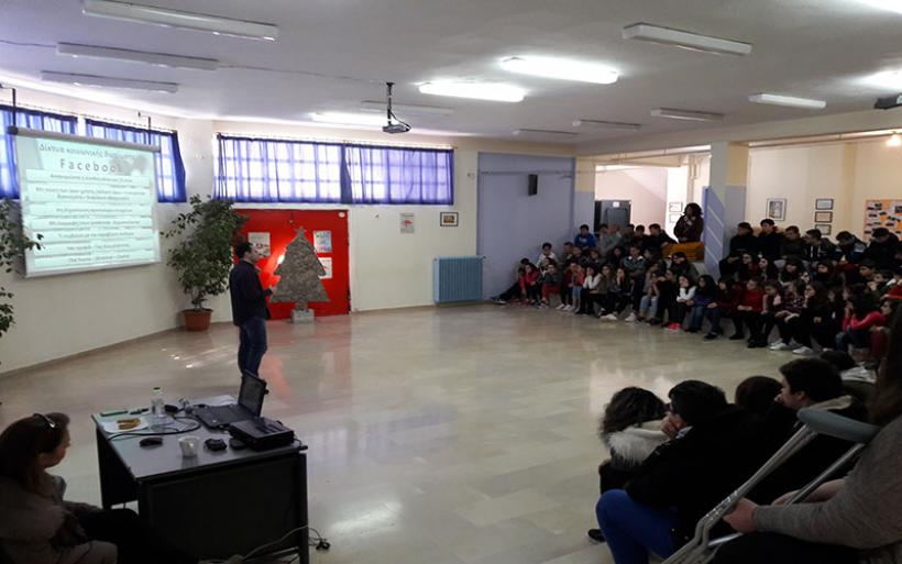 Γυμνάσιο Ευξεινούπλης: Ενημερωτική εκδήλωση για ενδοσχολική Βία και Eκφοβισμό
