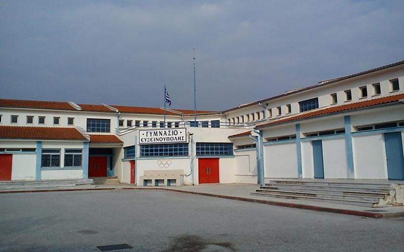 Κλειστά τα σχολεία την Τρίτη 8/1 σε όλο τον Καλλικρατικό Δήμο Αλμυρού