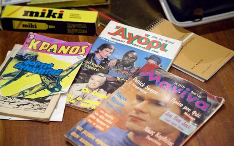 Πίσω στα 80s! Η λαμπερή δεκαετία ξαναζωντανεύει στην Τεχνόπολη