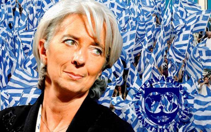 ΔΝΤ: Δεν προβλέπεται να εκταμιευθεί το δάνειο των 1,6 δισ. ευρώ