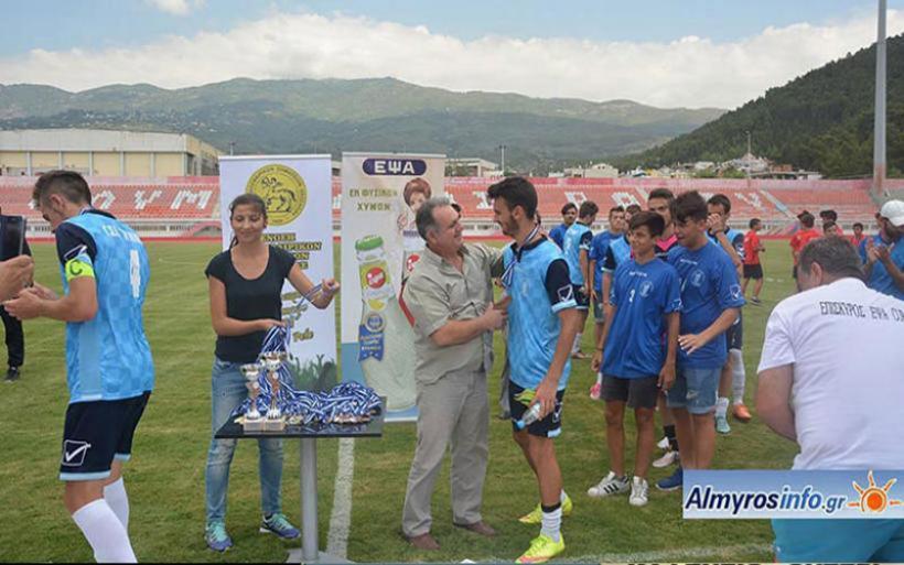 ΕΠΣΘ - Ετοιμάζεται το 2ο Επίσκυρος Cup