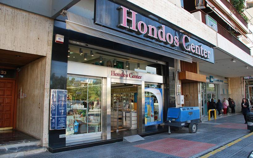 «Παρελθόν» η «Hondos Center Πολυκαταστήματα» - Σε καθεστώς πτώχευσης με χρέη 77,5 εκ. ευρώ