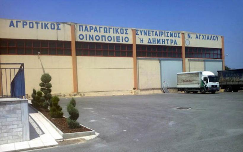 Στην αγορά της Ρωσίας τα προϊόντα του Α. Σ. Ν. Αγχιάλου «Η Δήμητρα».