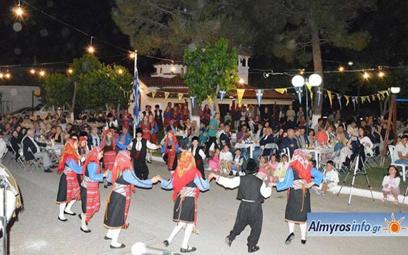 """Το """"Κουρμπάνι"""" αναβίωσε με επιτυχία ο Σύλλογος Ανατολικής Ρωμυλίας Ευξεινούπολης (βίντεο&φωτο)"""