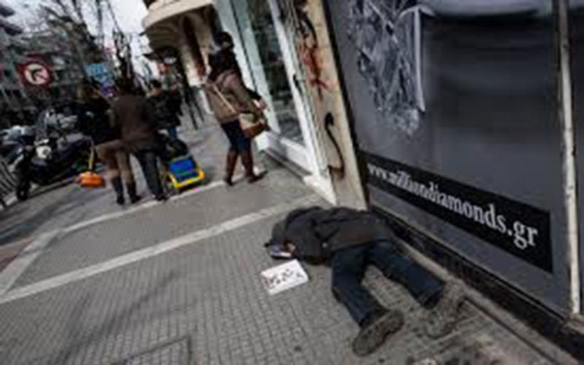 Φτώχεια, ανισότητα και απομόνωση δείχνουν τα στοιχεία της Κομισιόν στην Ελλάδα