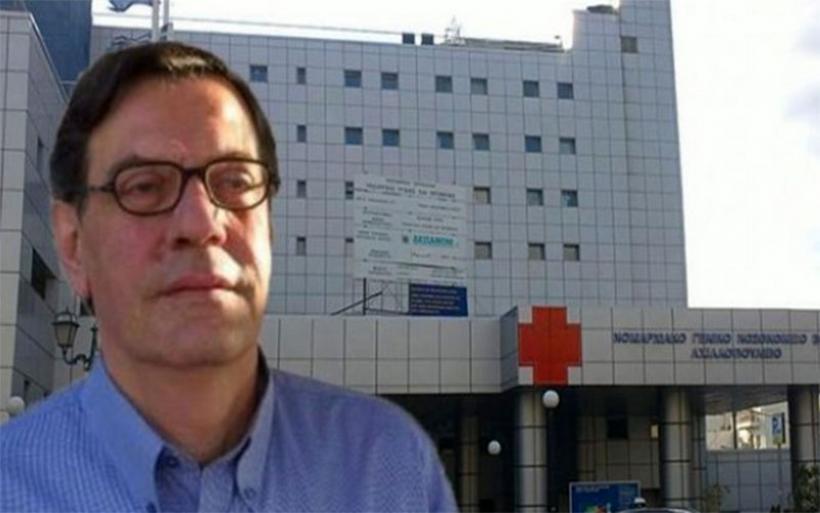 Το Νοσοκομείο του Βόλου δεν θα δεχτεί νέα περιστατικά καρκίνων- Δραμητινός: Με συντριβή δηλώνω πως δεν γίνεται