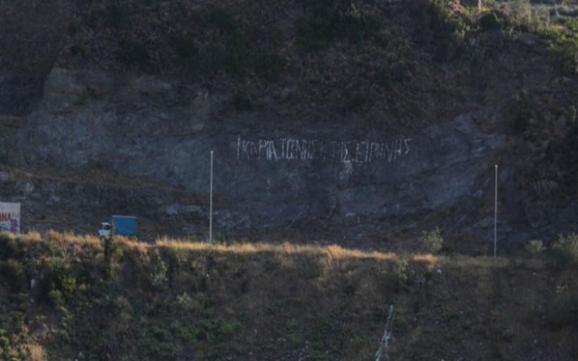 Θρίλερ στην Ικαρία: Εξαφανίστηκε 34χρονη αστροφυσικός -Πήγε για τρέξιμο και δεν επέστρεψε ποτέ