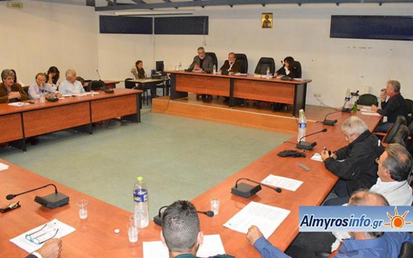 Συνεδριάζει σήμερα το Δημοτικό Συμβούλιο Αλμυρού