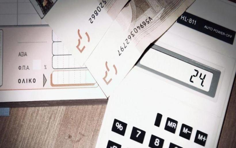 ΥΠΟΙΚ: Τέλος στις εκπτώσεις 25% για εμπρόθεσμες πληρωμές φόρων
